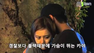 [Vid] BTS Goodbye Mr Black Lee Jin Wook & Moon Chae Won tại Krabi Thailand 1.