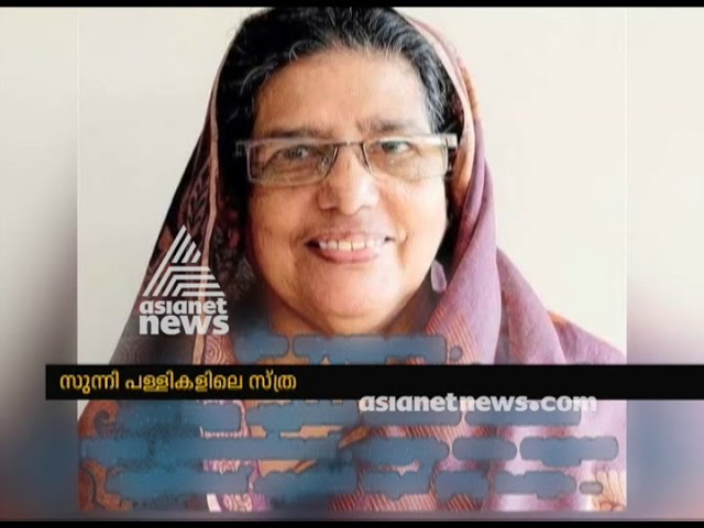 Women entry in mosque : Cyber attack against VP Suhra