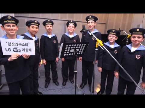 Vienna Boys' Choir LG ringtone 'Life is good' full song