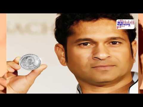 Sachin Tendulkar Silver coins