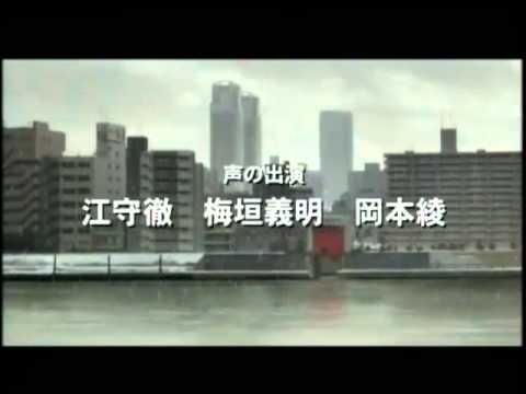 東京ゴットファーザーズ 予告編