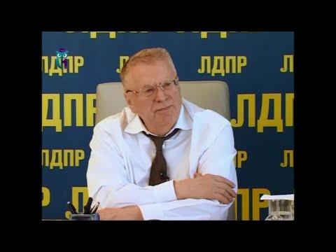 Владимир Жириновский. Внешняя
