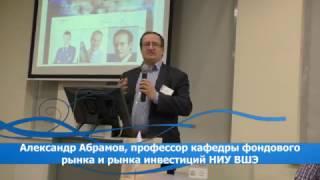 видео Коллективные инвестиции в недвижимость