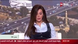 بالفيديو.. أبرز عناوين الصحف المصرية اليوم في نشرة «صباح أون»