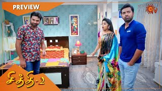 Chithi 2 - Preview | Full EP free on SUN NXT | 20 April 2021 | Sun TV Serial