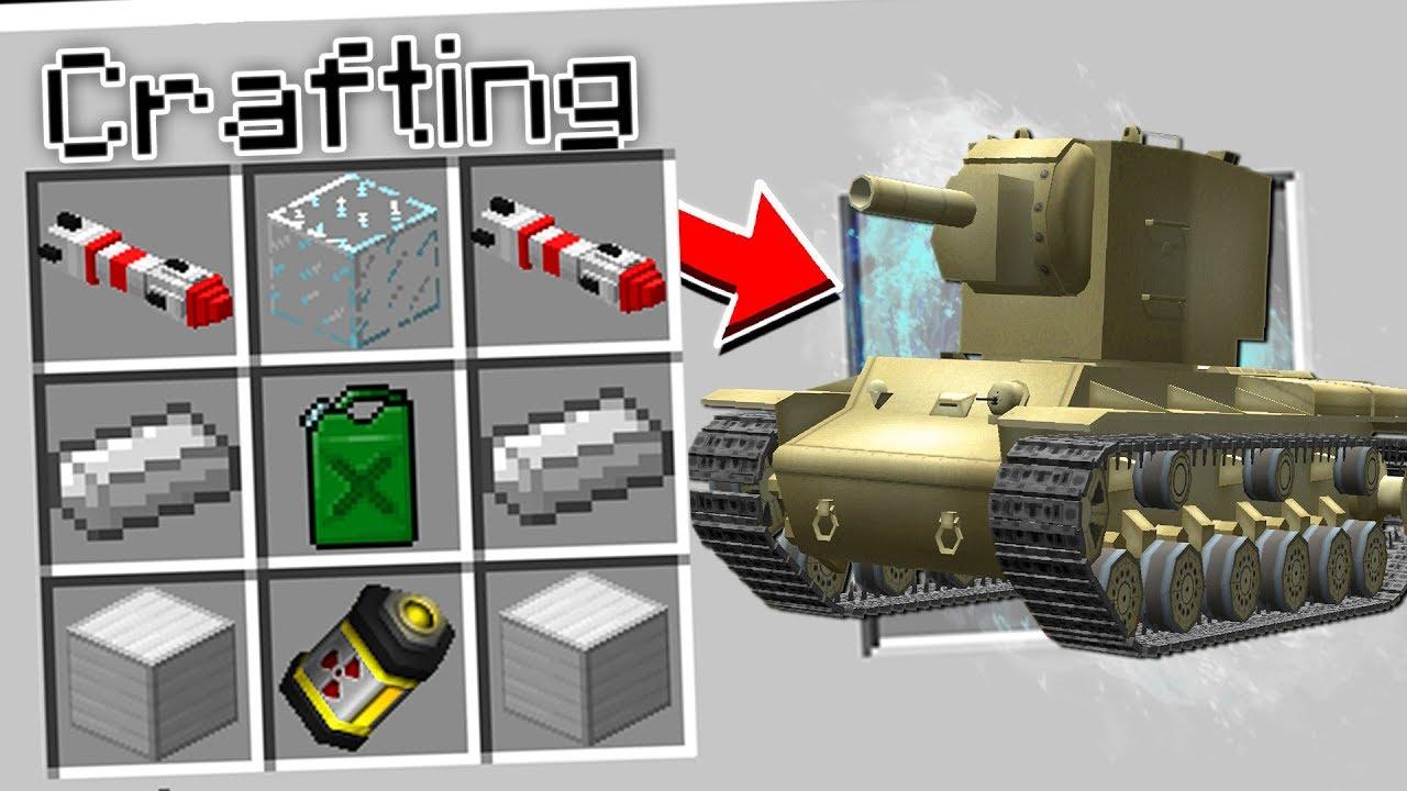 как крафтить танки в майнкрафте #10