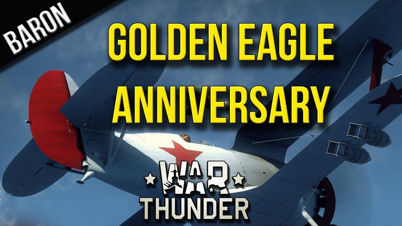 War Thunder Free Golden Eagles