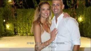 החתונה של בר רפאלי