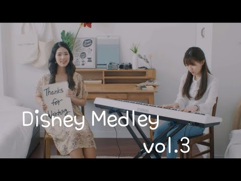 Disney Medley vol.3 (Vocal. Go Eun Lee, Piano. Su Hyun Kim)