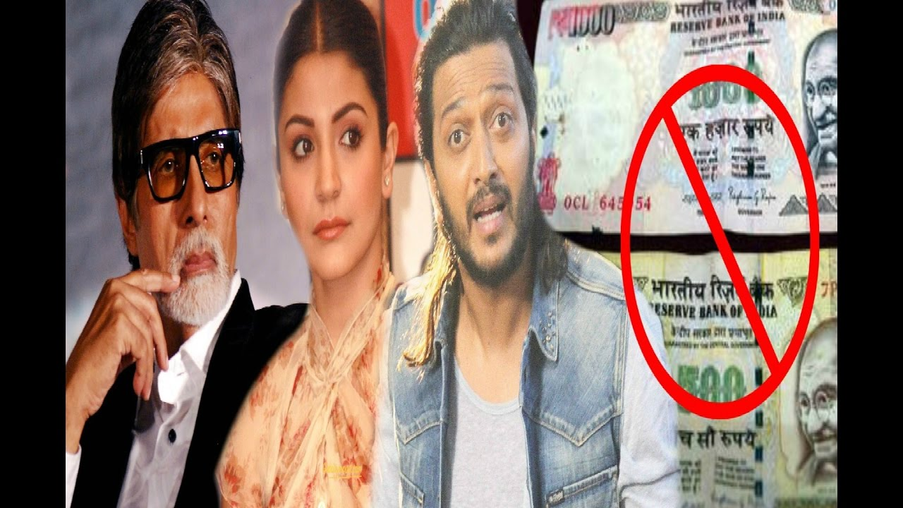 Bollywood Celebs Reaction On 500 & 1000 Note Banned