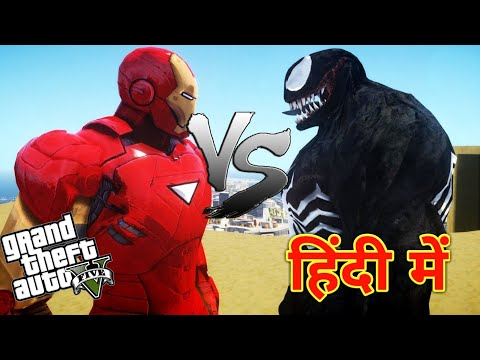 Ultra High Graphics GTA5 - Desi IronmanVsvenom Venom MK85 Kaluwa - 1080p 60fps 2019 - 동영상