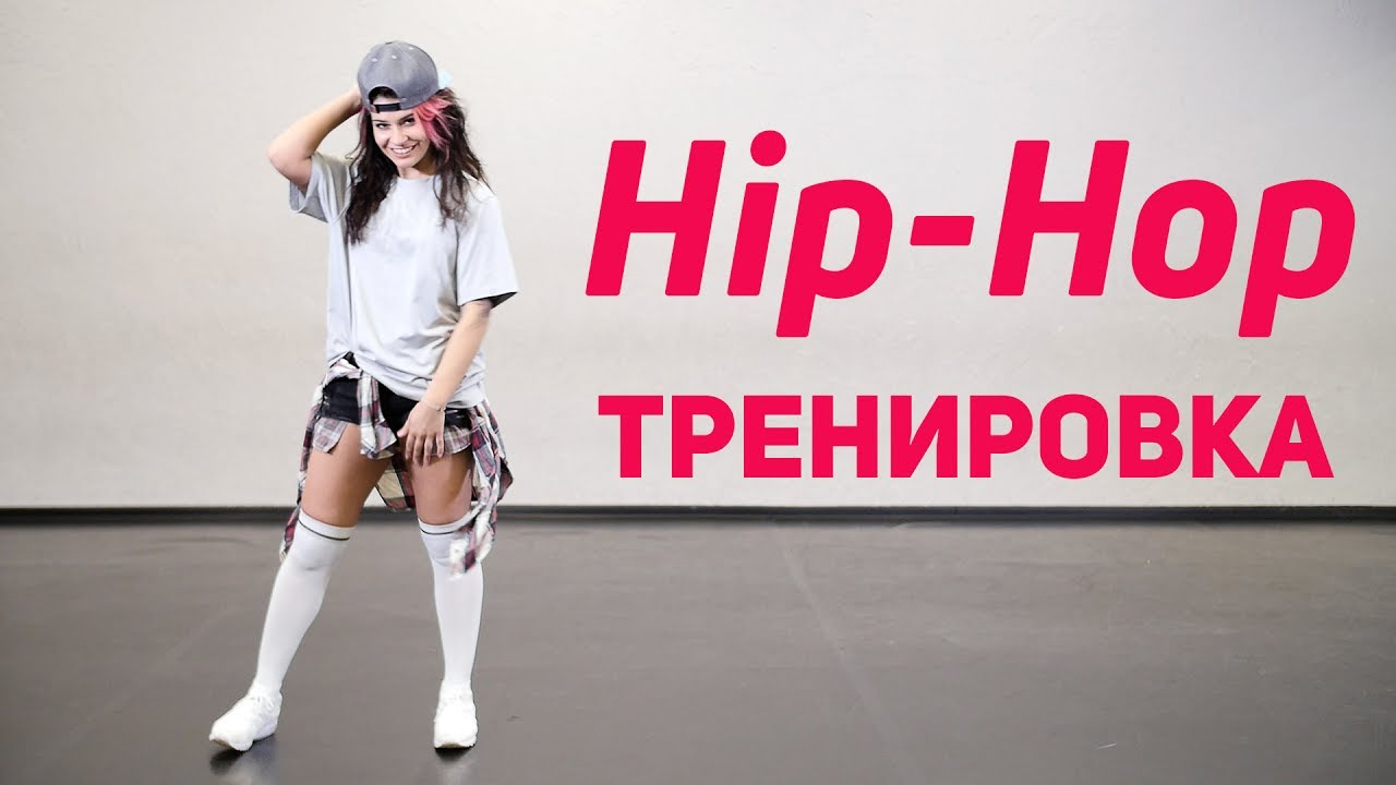 Урок танцев от Юлианны Коршуновой [Workout | Будь в форме]