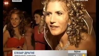 События: В Бухаресте похищают невест