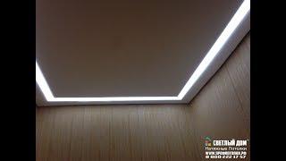 Световые линии в коридоре Абстракция в зале натяжные потолки белый глянец матовый челны елабуга свет