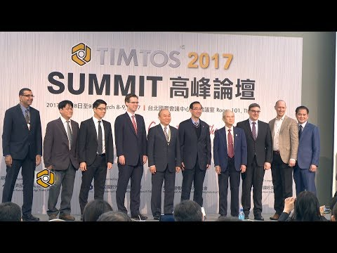 2017 Taipei Int'l Machine Tool Show (TIMTOS) Hits Record High with Focus on Industry 4.0