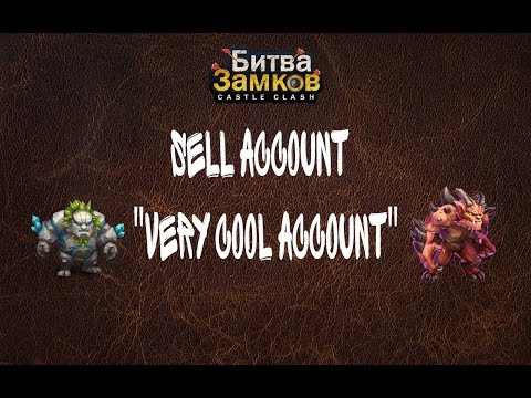 Castle Clash - Sell Account