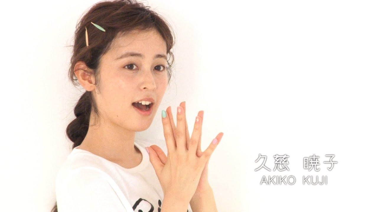 【フジ】久慈暁子 Part2【2017年新人】 [無断転載禁止]©2ch.net->画像>628枚