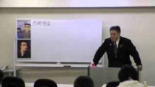 平成26(2014)年1月25日に東京・飯田橋で行った、第40回黒田裕樹の歴史...