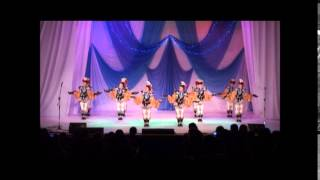 Peacock Dance of Erjine Group Altai