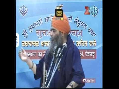 (52)Sukhmani Sahib Katha-Paramjit Singh Khalsa (anandpur sahib wale)