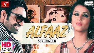 Alfaaz - Sukhjinder | Full HD Video Song | Best Punjabi Songs | Vvanjhali Records