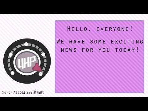 【utau-human-project】utau-design-contest!【open】
