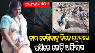 Special Story   Municipal Officer In Maharashtra Enters Manhole To Inspect Cleaning Work In Saree