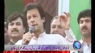 Imran Khan News Package 22 October 2011
