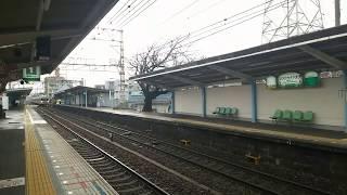 「0番台ラストナンバー+30番台ラストナンバー」 南海6200系 大阪狭山市通過