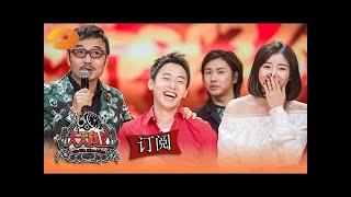 订阅湖南卫视官方频道Subscribe Hunan TV: http://goo.gl/tl9QpW】 【湖...