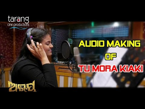 Tu Mora Kiaki Audio Making   Abhay Odia Film 2017   Anubhab, Elina   Ananya Nanda
