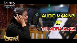 Tu Mora Kiaki Audio Making | Abhay Odia Film 2017 | Anubhab, Elina | Ananya Nanda