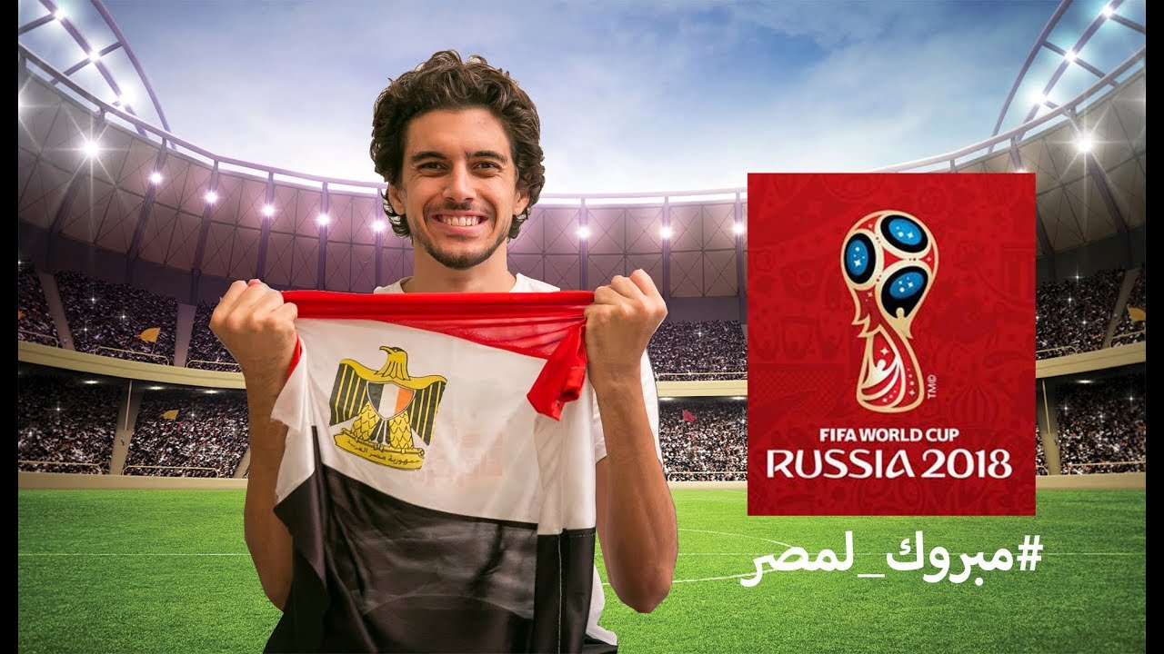 Best Egypt World Cup 2018 - maxresdefault  Snapshot_39959 .jpg