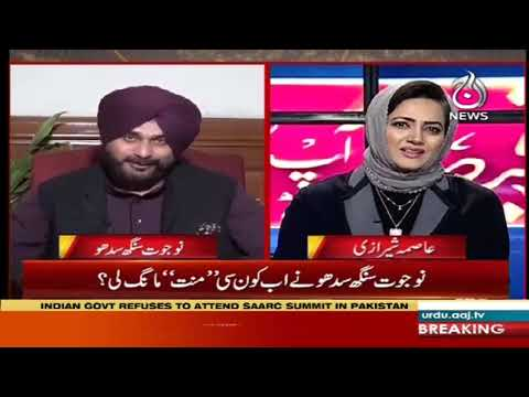 Faisla Aap Ka With Asma Sherazi | 28 November 2018 | Aaj News