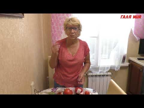 Обзор томата МИКАДО СИБИРИКО