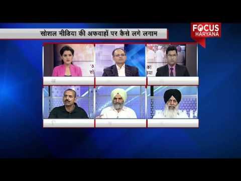 Badi Bahas : Role of social media in Jammu Sikh tension 1