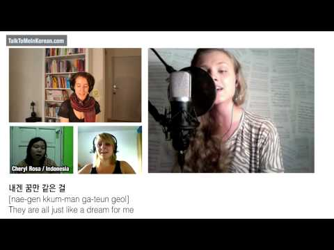 International Cover - Bounce by 조용필 [TalkToMeInKorean]