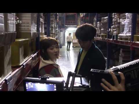 [BTS] Nam Joo Hyuk & Lee Sung Kyung 'Weightlifting Fairy Kim Bok Joo' First Kiss