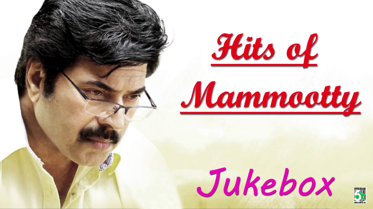 Mammootty Super Hit Evergreen | Audio Jukebox