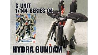 【ガンプラレビュー】G-UNIT 1/144シリーズ-04 ハイドラガンダム【GUNPLA Review】