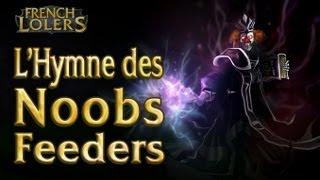 FrenchLolers - L