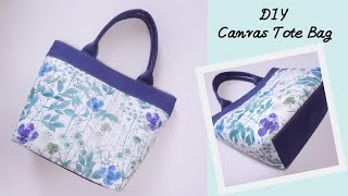 How to make a canvas tote bag2/2