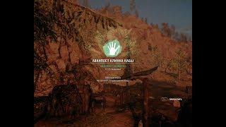 Far Cry Primal Прохождение 8 Война племени Уничтожение Сигнальный костер Сестер Хису