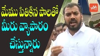 Anil Kumar Yadav Counter to Chandrababu | TDP Leaders | Nellore | AP Politics | Lokesh