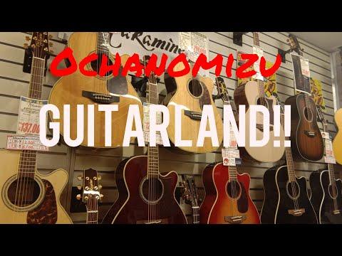 ร้านกีต้าร์(โปร่ง)ในโตเกียว Ochanomizu GuitarLand.!! เดินทั้งวันยังไม่ทั่ว!!