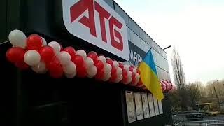 """АТБ. Ажіотаж. Відео """"Rivne_1283"""". 27.01.2020"""