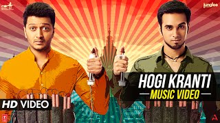 'Hogi Kranti' VIDEO Song | Bangistan | Riteish Deshmukh, Pulkit Samr …