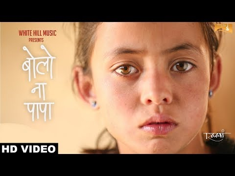 Bolo Na Papa | Raavi (Full Song) Ragini & Aditya | White Hill Music | Latest Punjabi Song 2018