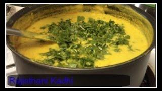 Rajasthani Kadhi Recipe (राजस्थानी कढ़ी) | Vinita