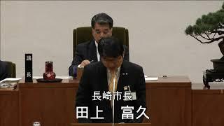 長崎市議会 平成30年9月10日 吉原 孝議員 一般質問 thumbnail